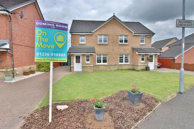Thumbnail Semi-detached house for sale in Redwing Crescent, Coatbridge