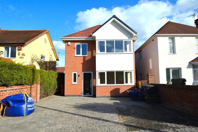 Thumbnail Detached house for sale in Carrfield Avenue, Toton, Beeston, Nottingham