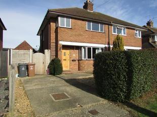 Thumbnail Semi-detached house for sale in Pound Avenue, Stevenage
