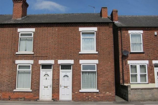 Thumbnail End terrace house to rent in Gedling Road, Arnold, Nottingham