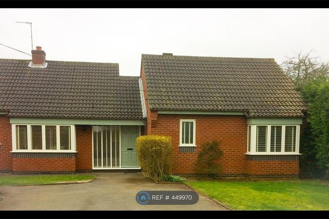 Thumbnail Bungalow to rent in West End, Long Whatton, Loughborough