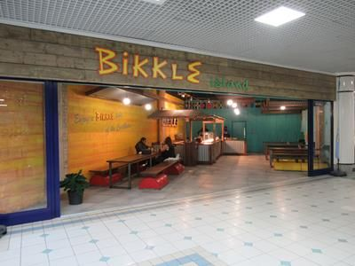 Thumbnail Restaurant/cafe to let in (Bikkle Island), Castle Gallery, The Galleries Shopping Centre, Bristol