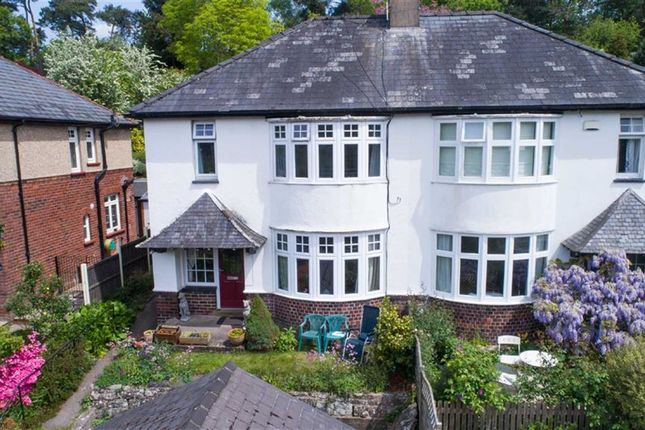 Thumbnail Semi-detached house for sale in Abergavenny Road, Usk, Monmouthshsire