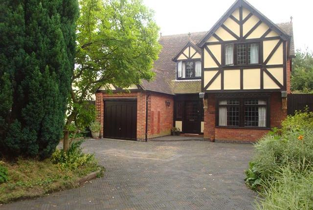 Thumbnail Detached house for sale in New Street, Castle Bromwich, Birmingham