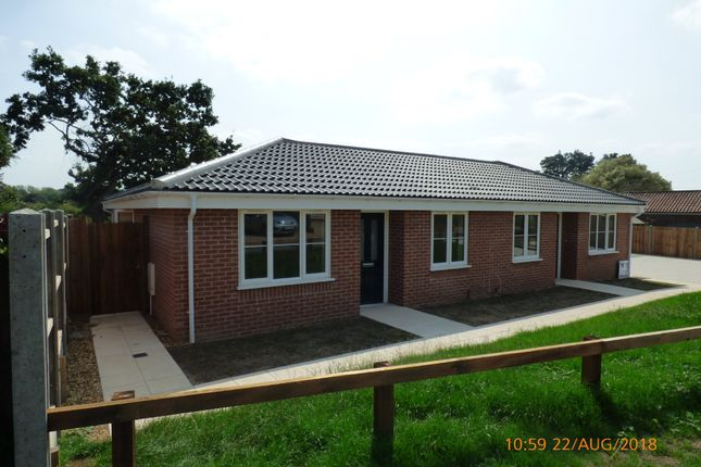 Thumbnail Semi-detached bungalow to rent in School Lane, Hales, Norwich
