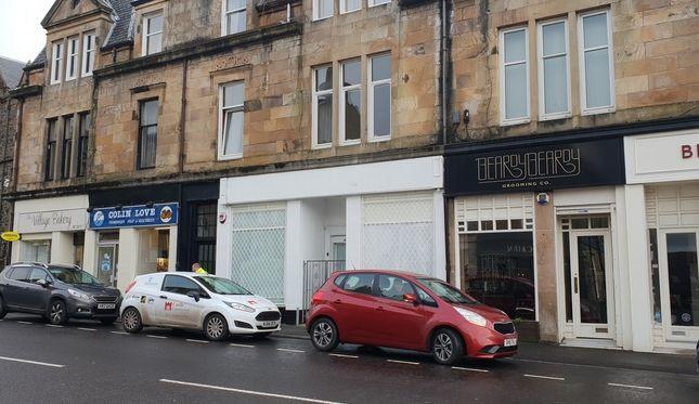 Thumbnail Retail premises to let in Lochwinnoch Road, Kilmacolm