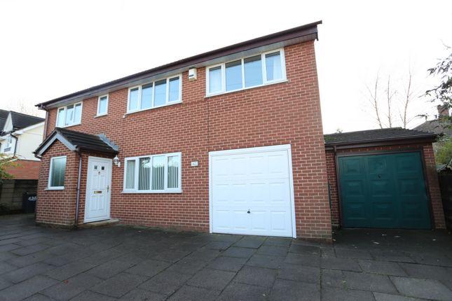 Thumbnail Detached house for sale in Blurton Road, Blurton