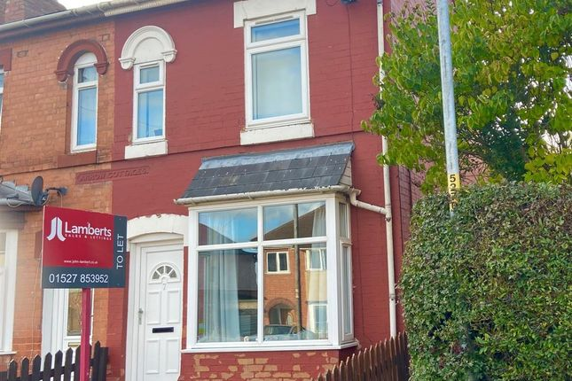 Thumbnail Property to rent in Arrow Road South, Redditch