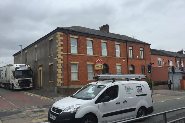 Thumbnail Office to let in Yorkshire Street, Rochdale