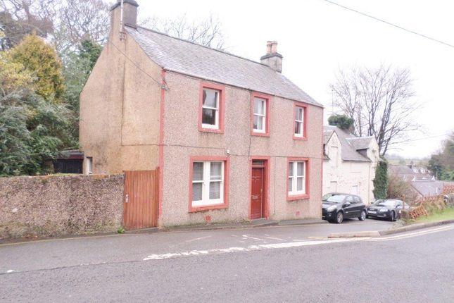 Thumbnail Detached house for sale in Church Lane, Newton Stewart