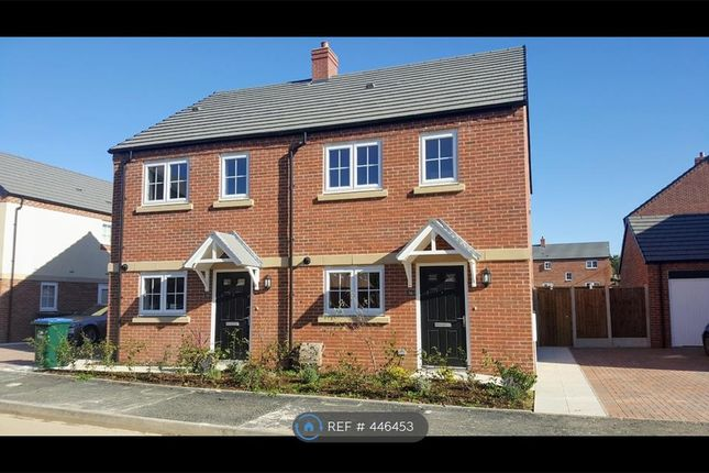 Thumbnail Semi-detached house to rent in Legendary Lane, Coventry