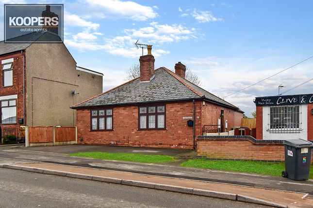 Thumbnail Detached bungalow for sale in Birchwood Lane, South Normanton, Alfreton