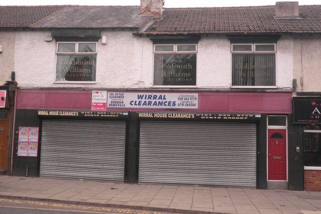 Thumbnail Retail premises for sale in Borough Road, Birkenhead