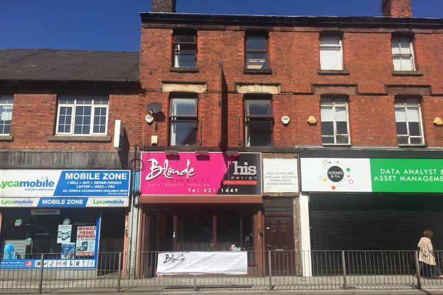 Thumbnail Flat to rent in Walton Vale, Walton, Liverpool