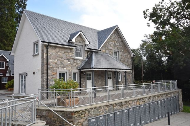 Thumbnail End terrace house for sale in Lochay Road, Highland Park, Killin, Stirling