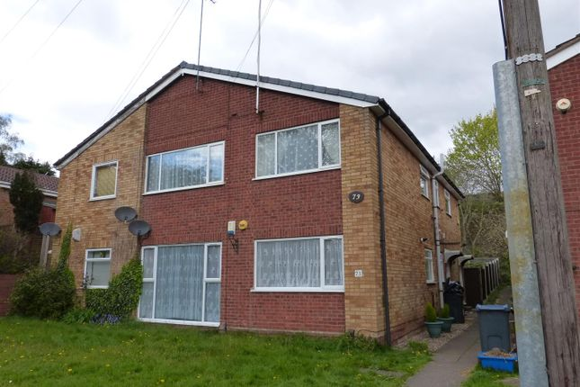 Thumbnail Maisonette to rent in Overbury Close, Northfield, Birmingham