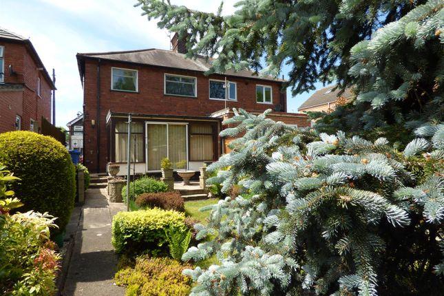 Rear Elevation of Conway Street, Long Eaton, Nottingham NG10