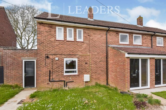 Thumbnail Terraced house to rent in Ullswater Avenue, Edith Weston