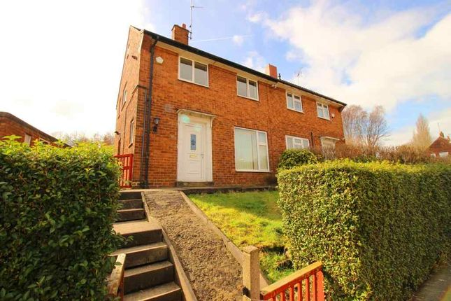 Thumbnail Semi-detached house for sale in Tong Drive, Farnley, Leeds