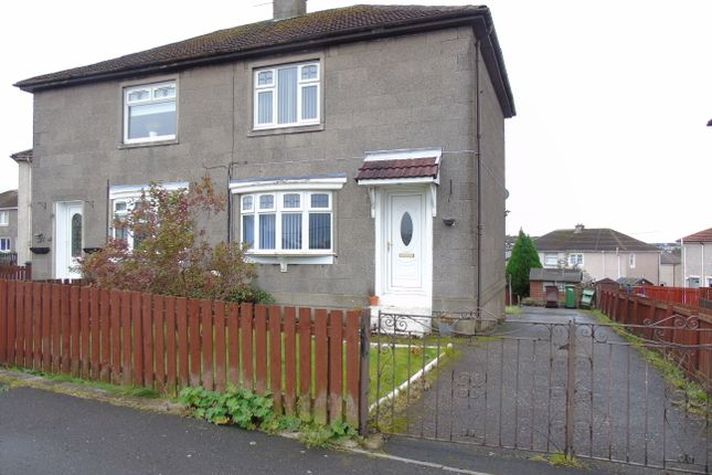 Thumbnail Semi-detached house for sale in School Street, Chapelhall, Airdrie, North Lanarkshire