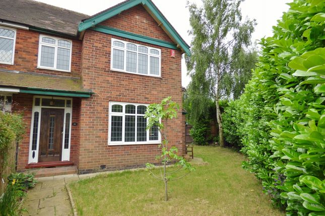 Thumbnail Semi-detached house to rent in The Chesils, Styvechale, Coventry