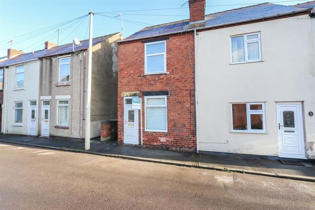 Front of Hipper Street West, Brampton, Chesterfield S40