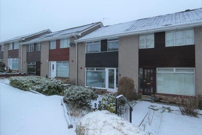 Thumbnail Town house to rent in Millburn Avenue, Rutherglen, South Lanarkshire