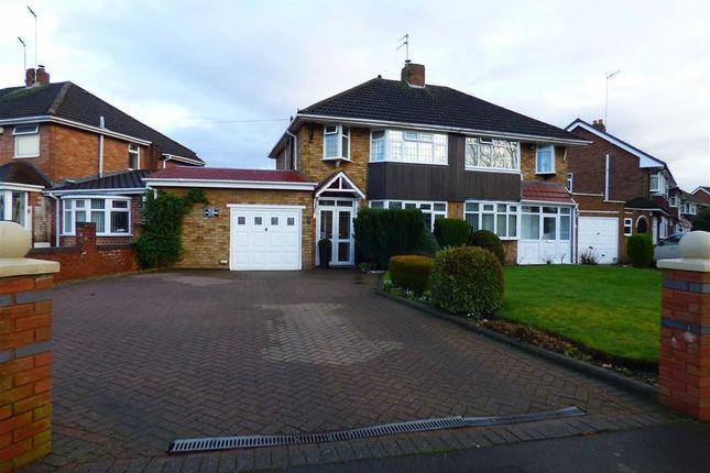 Thumbnail Semi-detached house for sale in Springfield Lane, Wolverhampton
