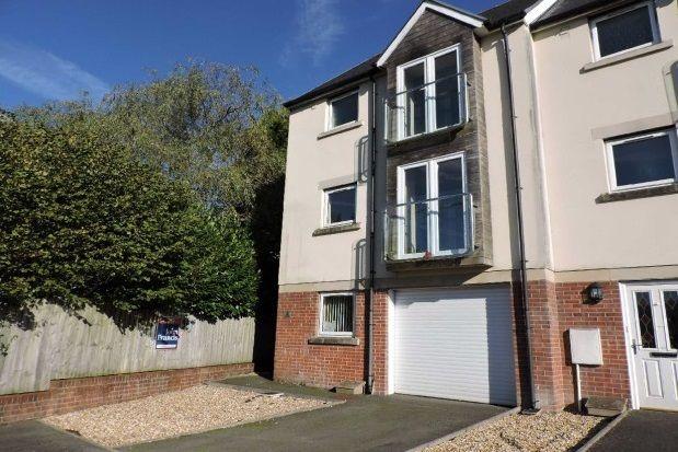 Thumbnail End terrace house to rent in Clos Gwenallt, Alltwen, Pontardawe, Swansea