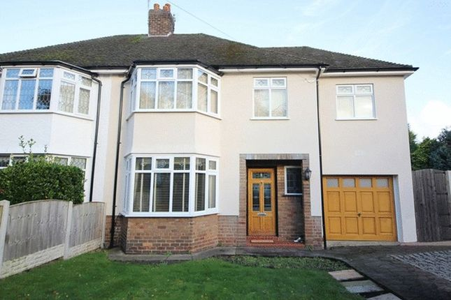 Thumbnail Semi-detached house for sale in Willow Green, Woolton, Liverpool
