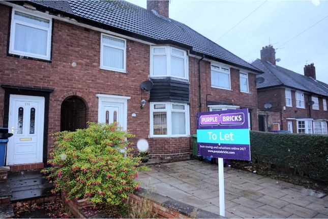 Thumbnail Terraced house to rent in Halewood Road, Liverpool