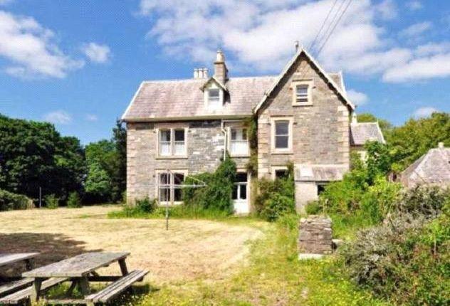 Thumbnail Flat for sale in Park House, Kirkcudbright., Kirkcudbrightshire