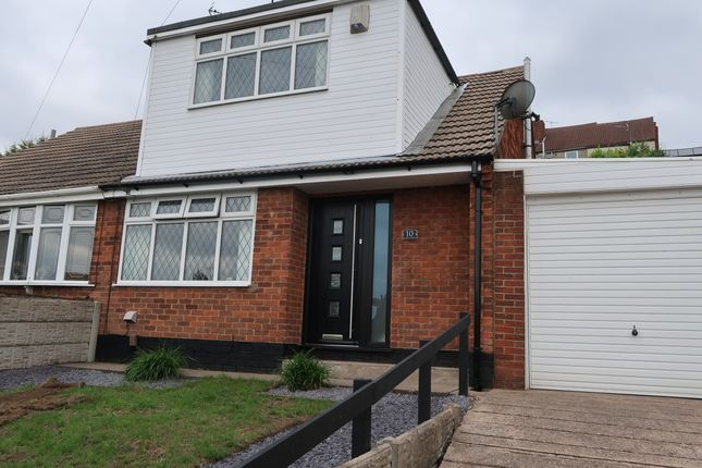 Thumbnail Bungalow to rent in Kirkby-In-Ashfield, Nottinghamshire