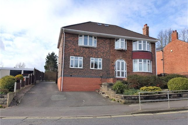 Thumbnail Detached house for sale in Willowcroft Road, Spondon, Derby
