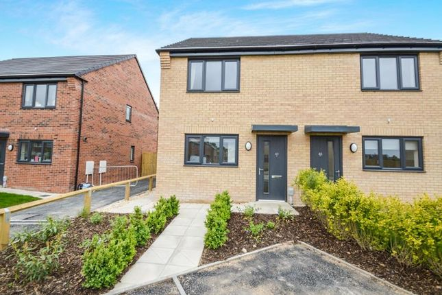 2 bed semi-detached house to rent in Canister Close, Alexandra Gardens, Hull HU9