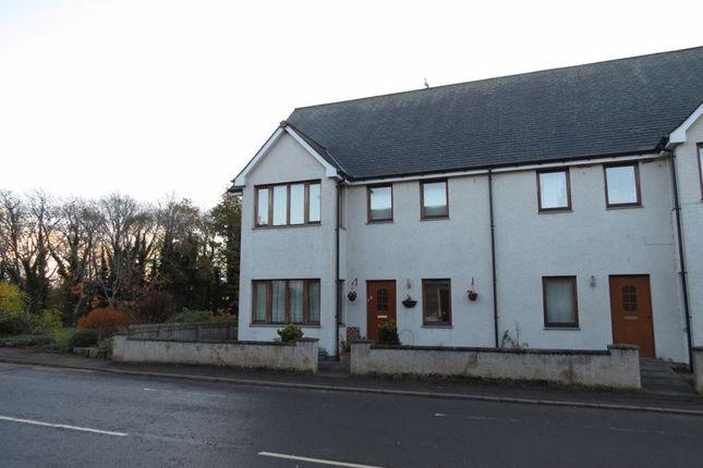 Thumbnail Flat for sale in Sgitheach Place, Evanton, Dingwall