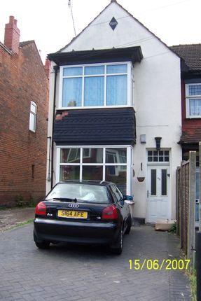 Thumbnail Flat to rent in George Road, Erdington