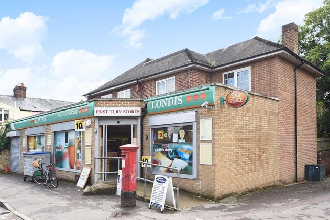 Thumbnail Retail premises for sale in Upper Wolvercote, North Oxford