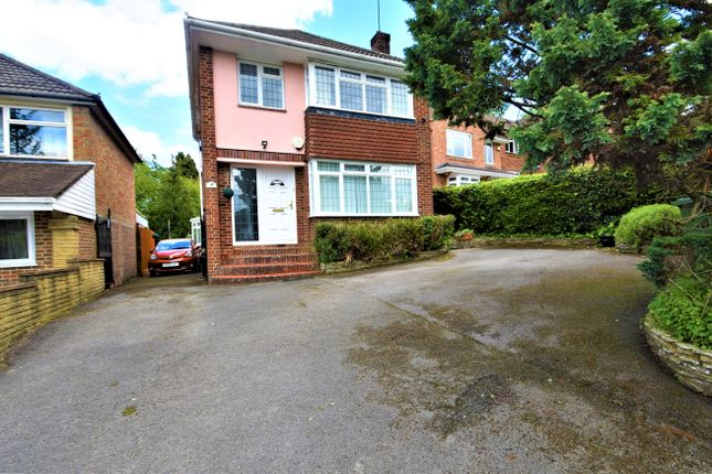 Thumbnail Detached house for sale in Chalk Hill, West End, Southampton