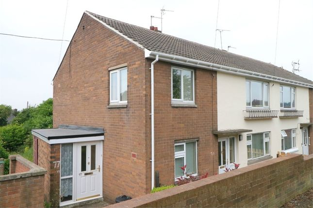 Thumbnail Flat to rent in Garden Street, Mexborough, South Yorkshire