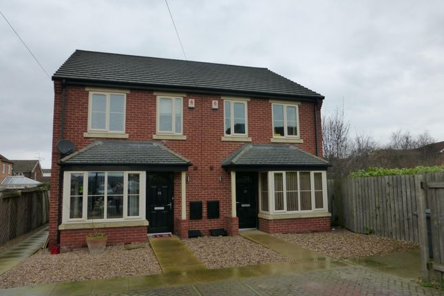 Thumbnail Property to rent in Craven Street, Parkgate, Rotherham