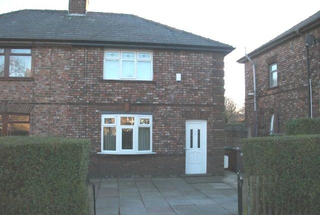 Thumbnail Semi-detached house to rent in Upland Road, Grange Park, St Helens