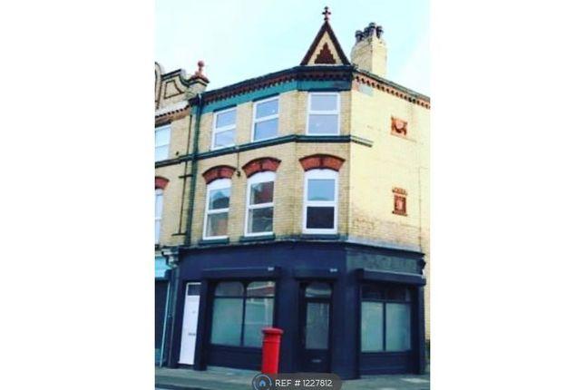 Thumbnail Flat to rent in York Road, Wallasey