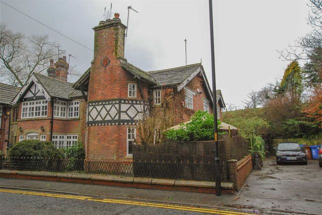 Thumbnail End terrace house for sale in Heywood Old Road, Heywood, Greater Manchester