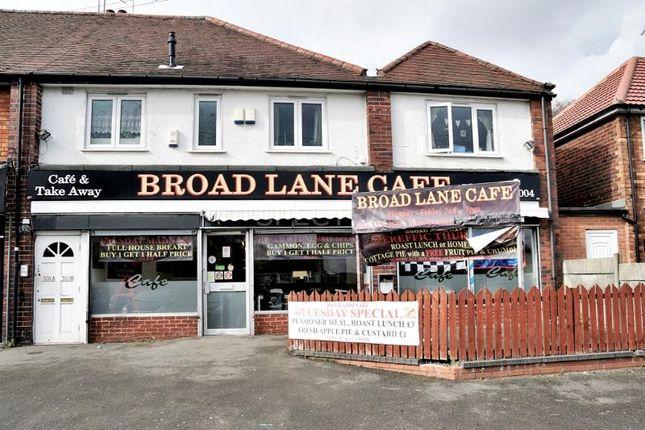 Thumbnail Restaurant/cafe to let in Broad Lane, Kings Heath, Birmingham