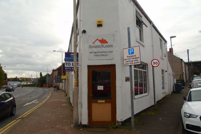Commercial property to let in Portland Street, Mansfield