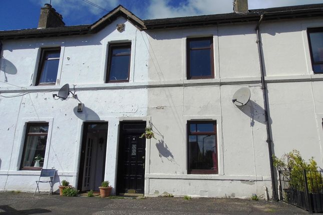 Thumbnail Terraced house to rent in Alma Terrace, Falkirk
