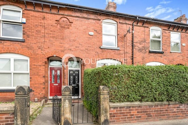 Thumbnail Terraced house to rent in Hilton Lane, Worsley, Manchester