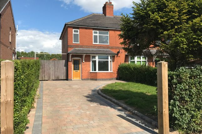 Thumbnail Semi-detached house to rent in Markfield Road, Ratby