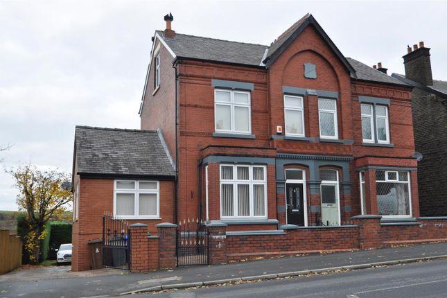 Thumbnail Property for sale in Huddersfield Road, Stalybridge